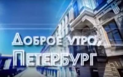 Видео: кинетические витрины на Первом канале